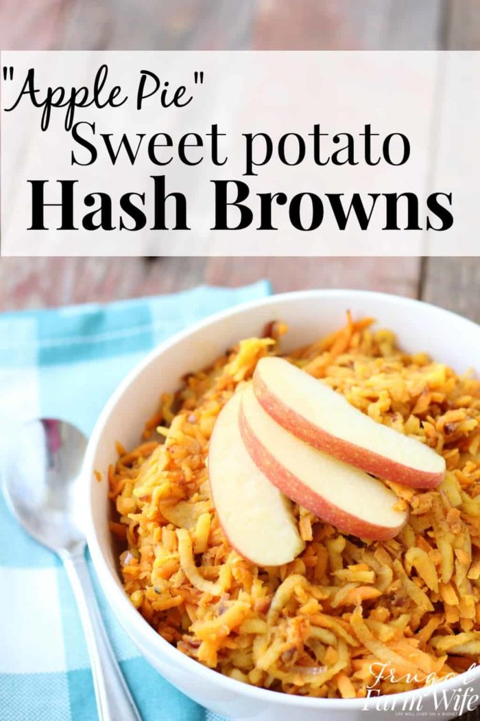 apple pie sweet potato hash browns - breakfast with a delicious twist!